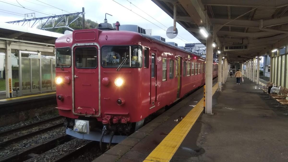 f:id:train_train0702:20210301211408j:plain