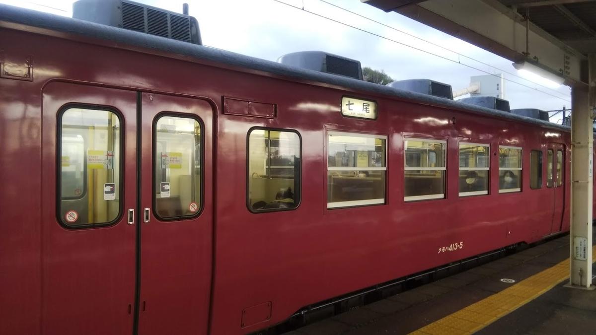 f:id:train_train0702:20210301211424j:plain