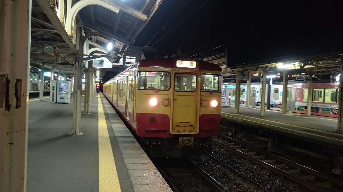 f:id:train_train0702:20210321202449j:plain