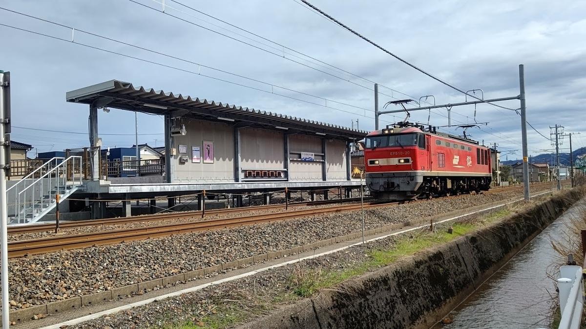 f:id:train_train0702:20210321202632j:plain