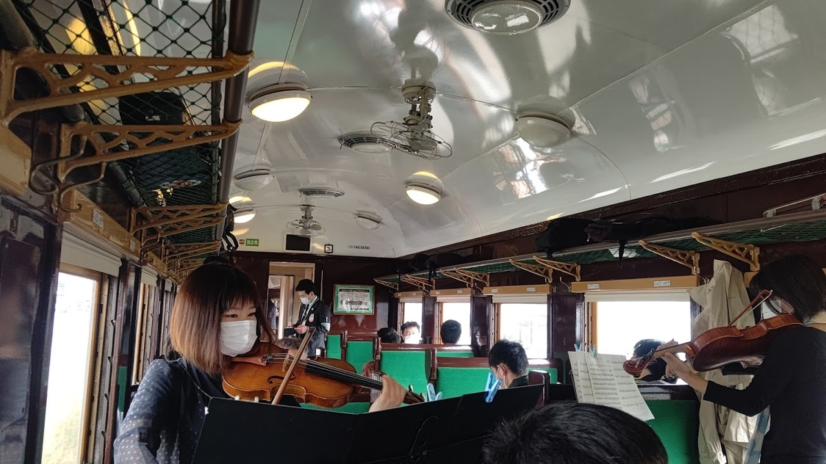 f:id:train_train0702:20210403172700j:plain