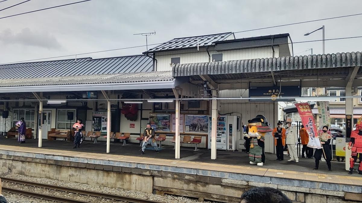 f:id:train_train0702:20210403173040j:plain