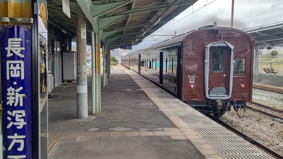 f:id:train_train0702:20210403173157j:plain