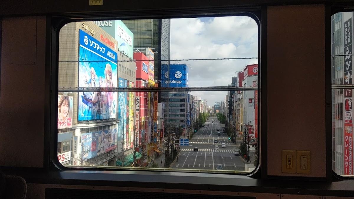 f:id:train_train0702:20210404204552j:plain