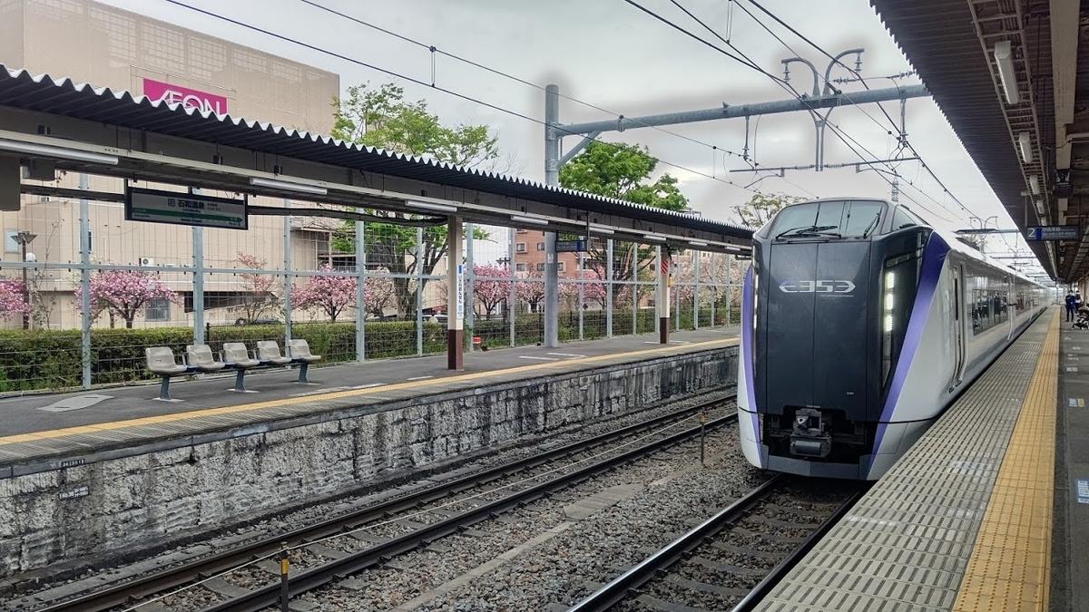 f:id:train_train0702:20210404205213j:plain