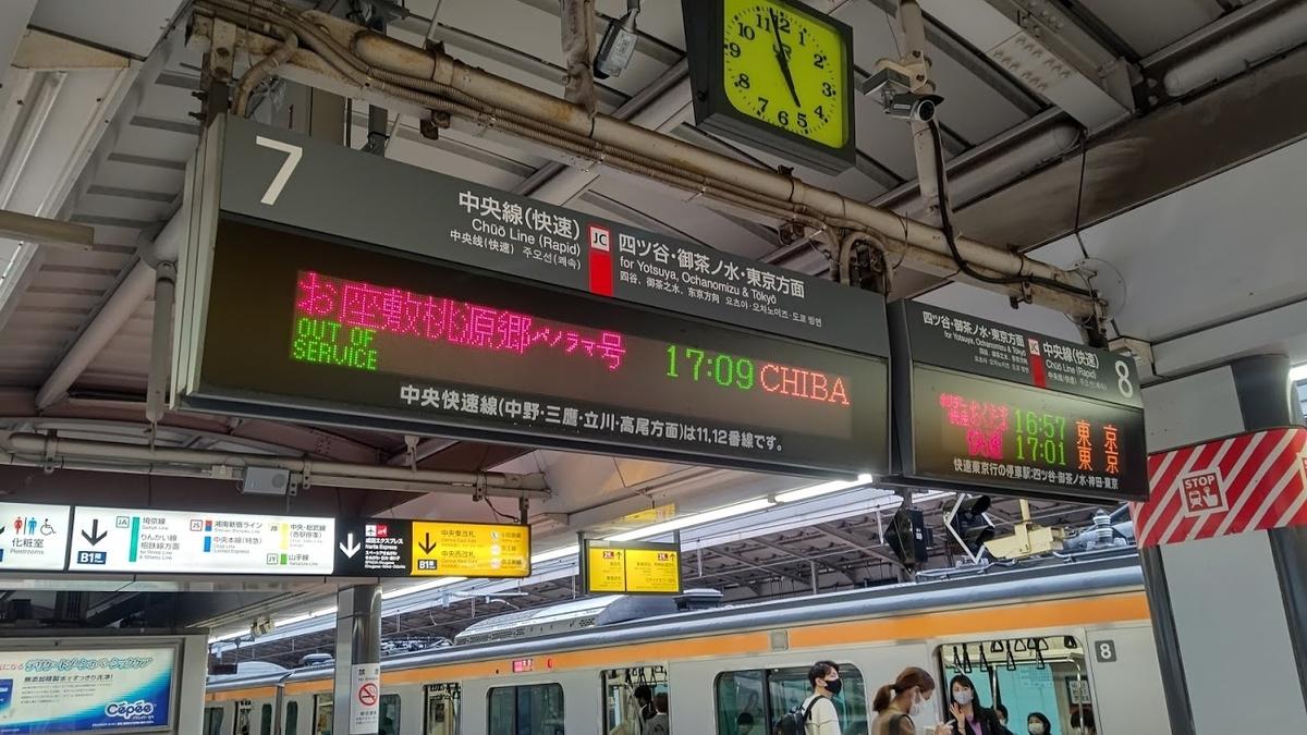 f:id:train_train0702:20210404205824j:plain