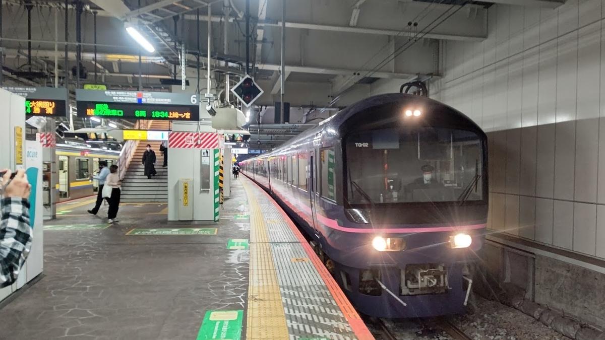 f:id:train_train0702:20210404205854j:plain