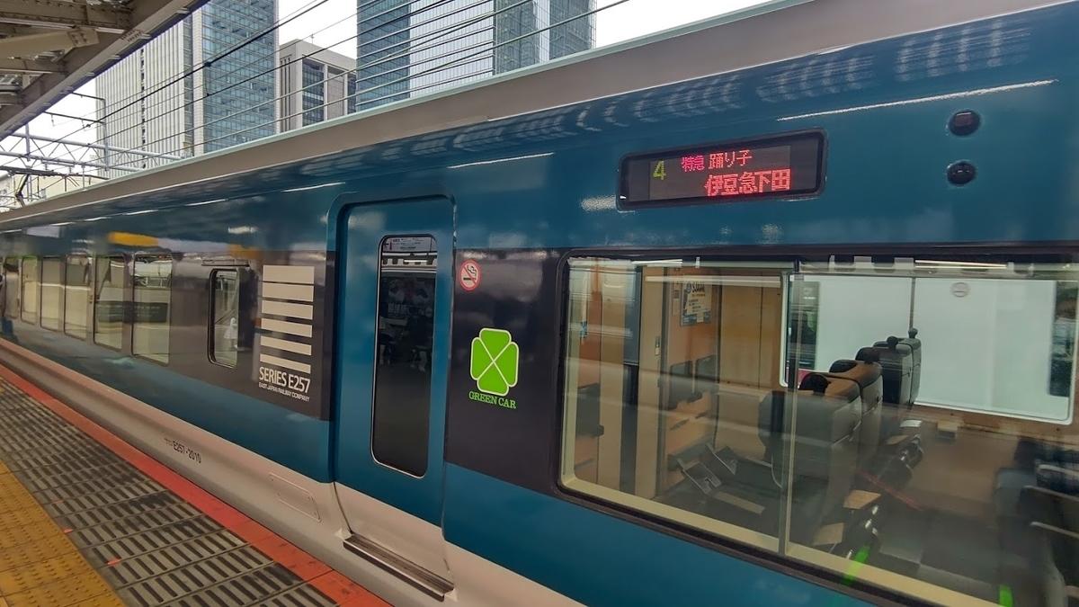 f:id:train_train0702:20210508183926j:plain