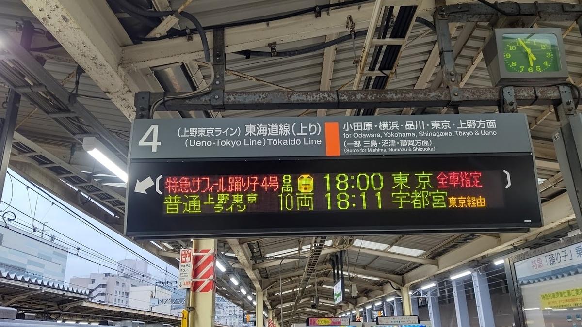 f:id:train_train0702:20210508184607j:plain