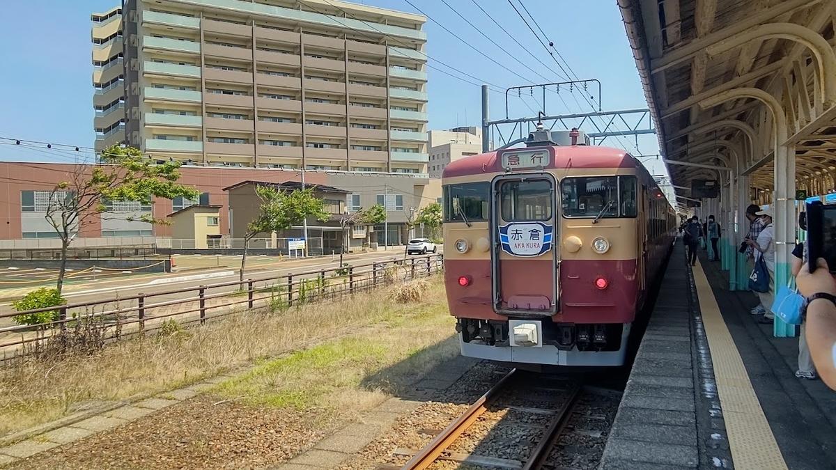 f:id:train_train0702:20210724211307j:plain