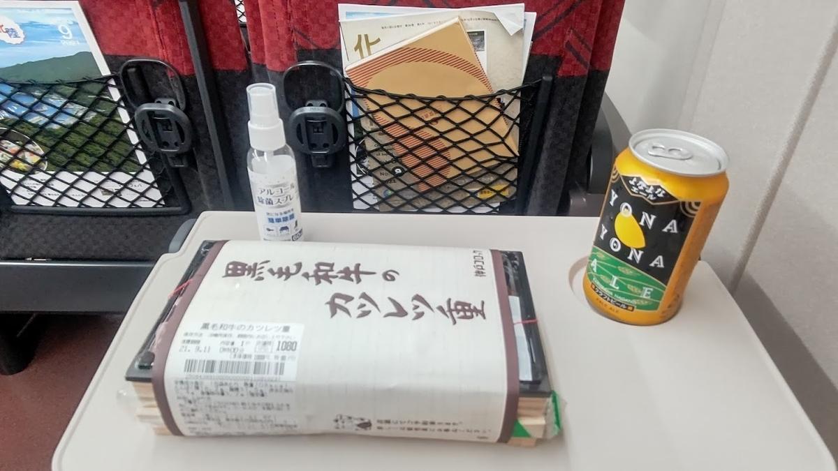 f:id:train_train0702:20210911211639j:plain
