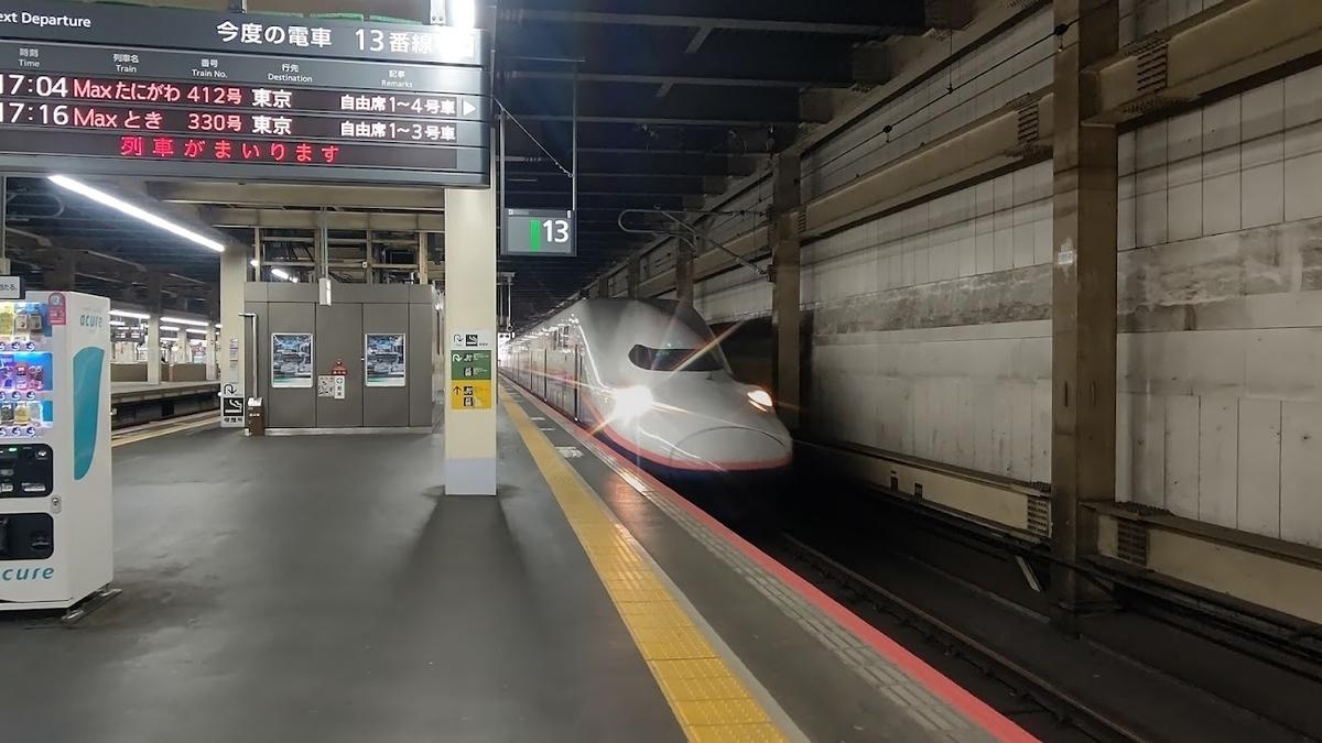 f:id:train_train0702:20210911213841j:plain