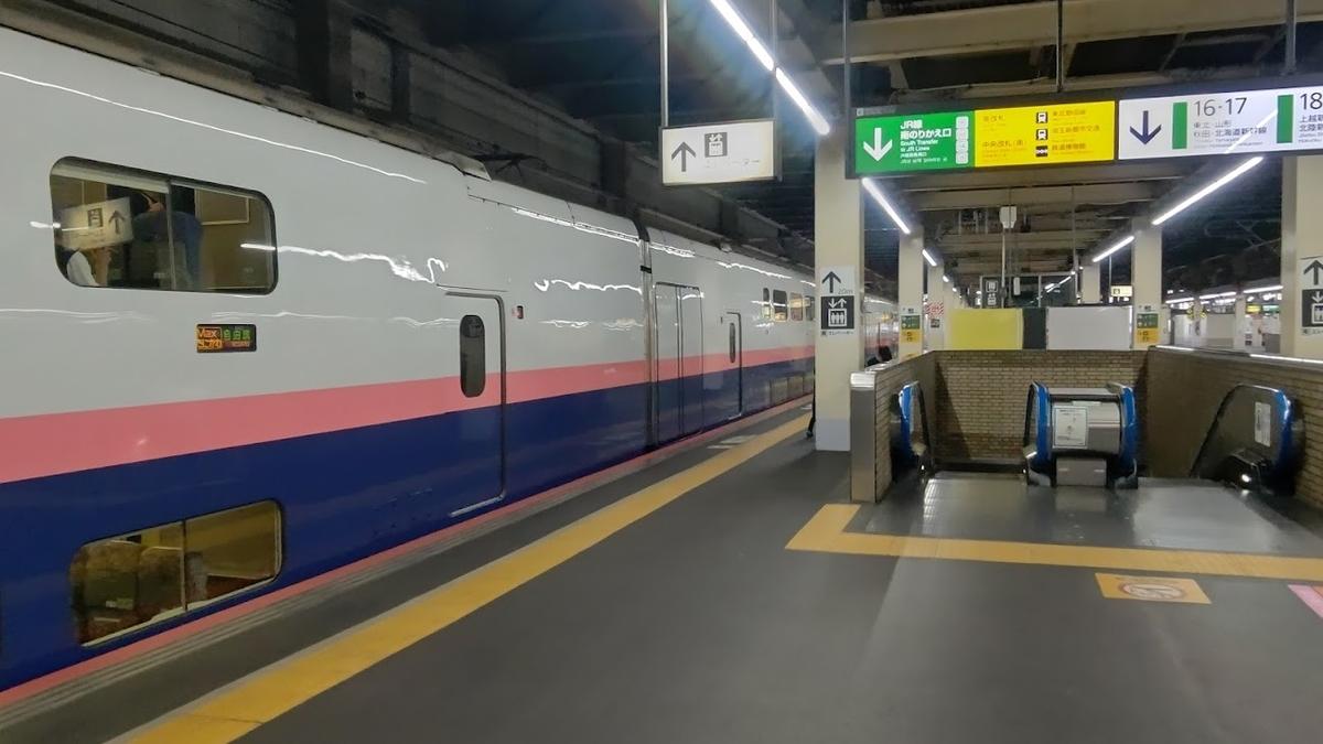 f:id:train_train0702:20210911213855j:plain