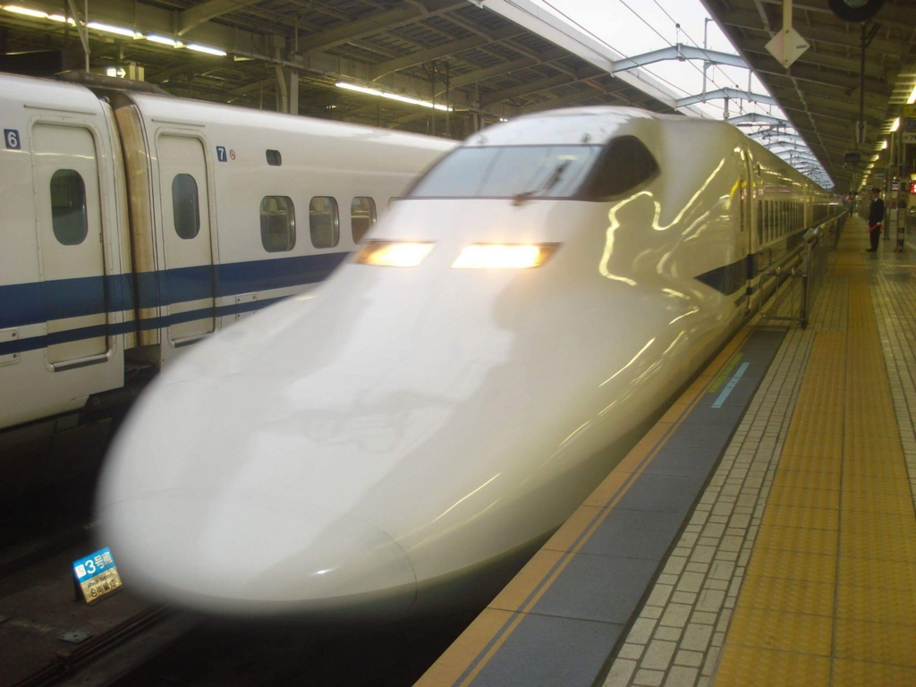 f:id:traintrains:20170115004037j:plain