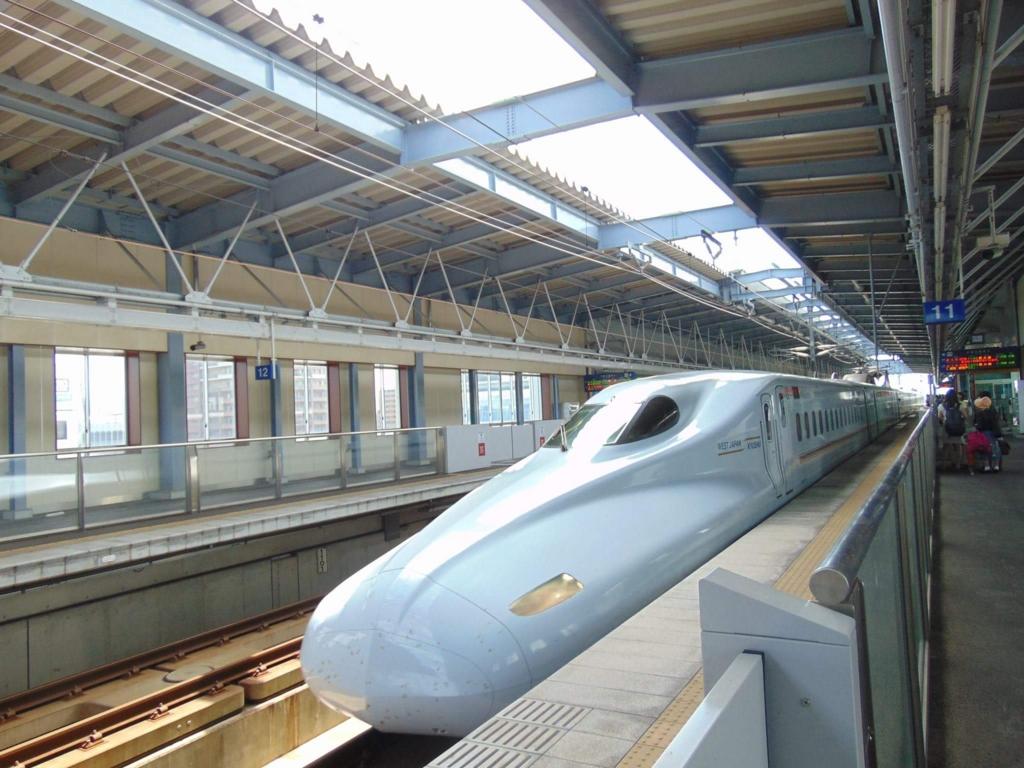 f:id:traintrains:20170115005629j:plain
