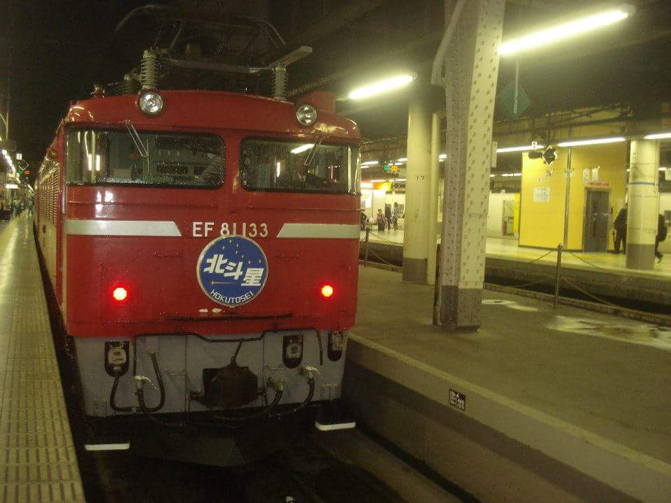 f:id:traintrains:20170115093505j:plain
