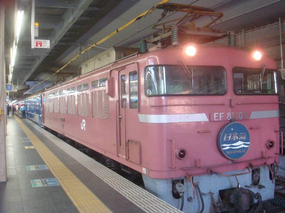 f:id:traintrains:20170115103304j:plain