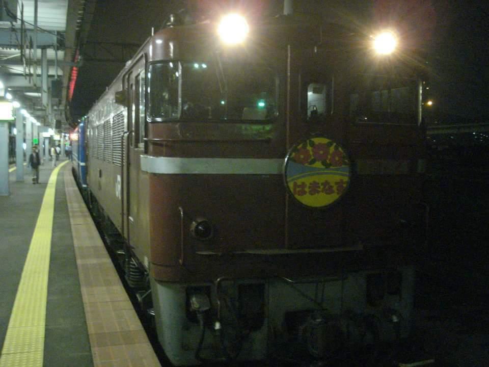 f:id:traintrains:20170115104058j:plain