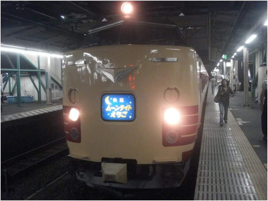 f:id:traintrains:20170115105544j:plain
