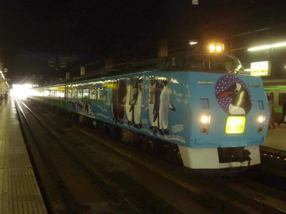 f:id:traintrains:20170116072749j:plain