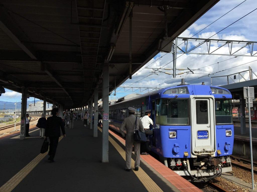 f:id:traintrains:20170116073847j:plain