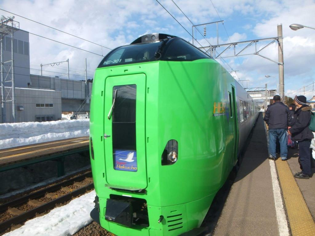 f:id:traintrains:20170116075456j:plain