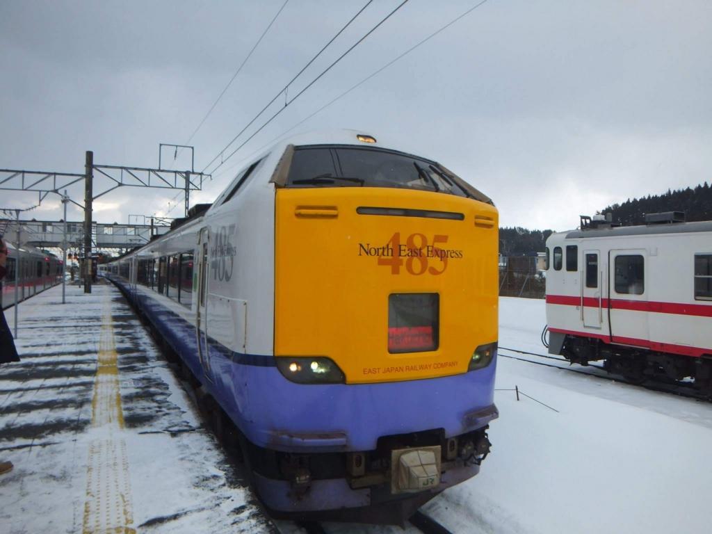 f:id:traintrains:20170116075822j:plain
