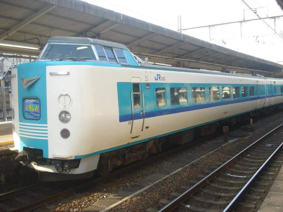 f:id:traintrains:20170121120527j:plain
