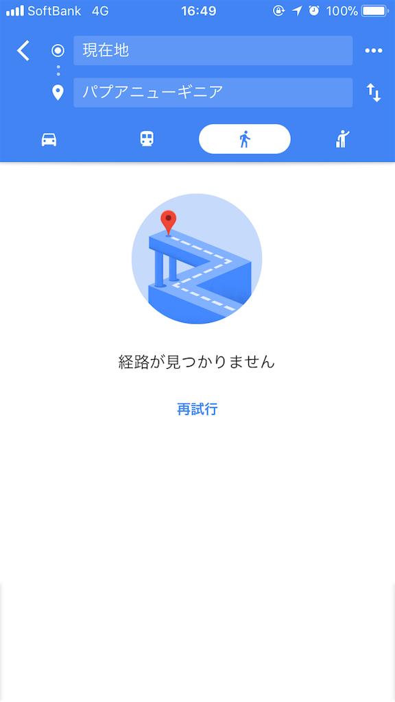 f:id:trampoline777:20180326165136p:image