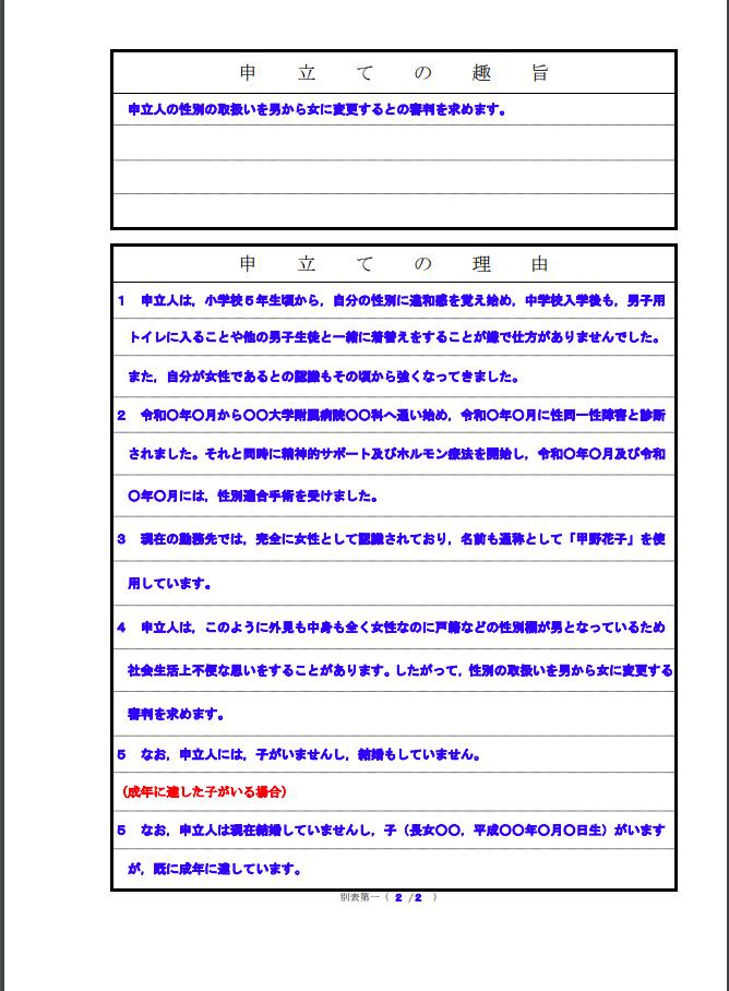 f:id:transinform:20191114125543p:plain
