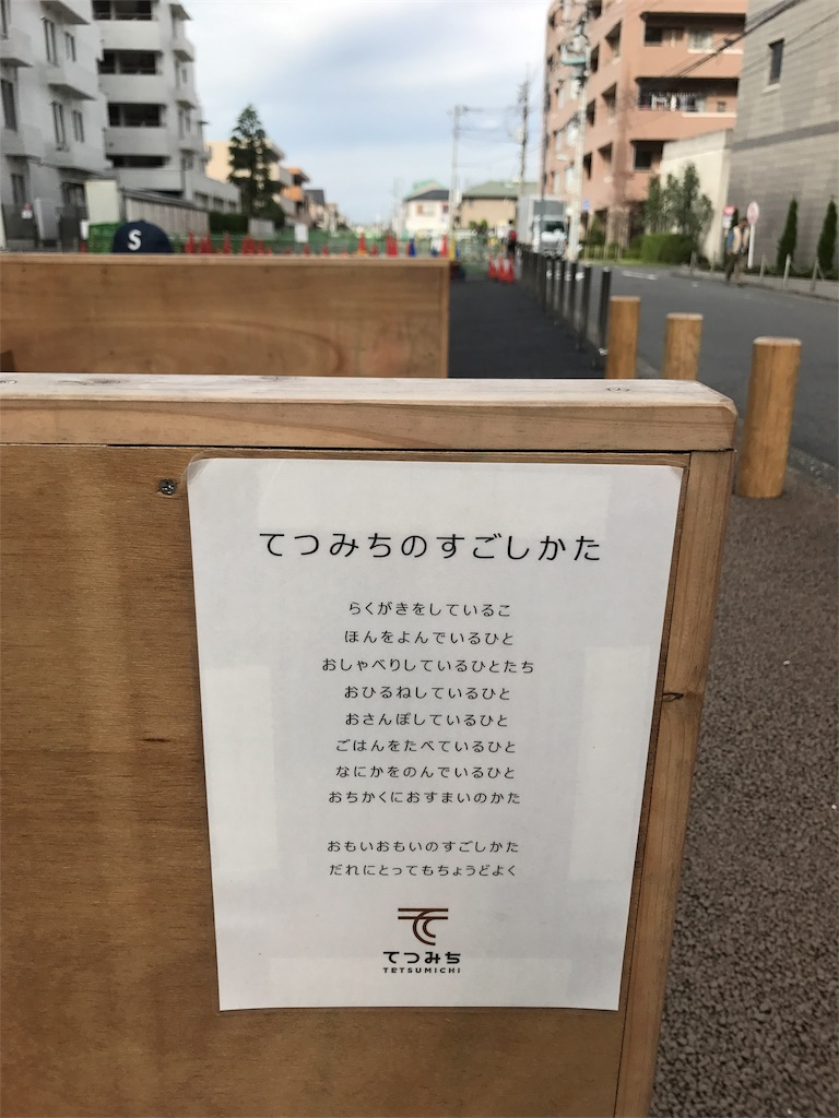 f:id:translationblog:20171024144144j:image