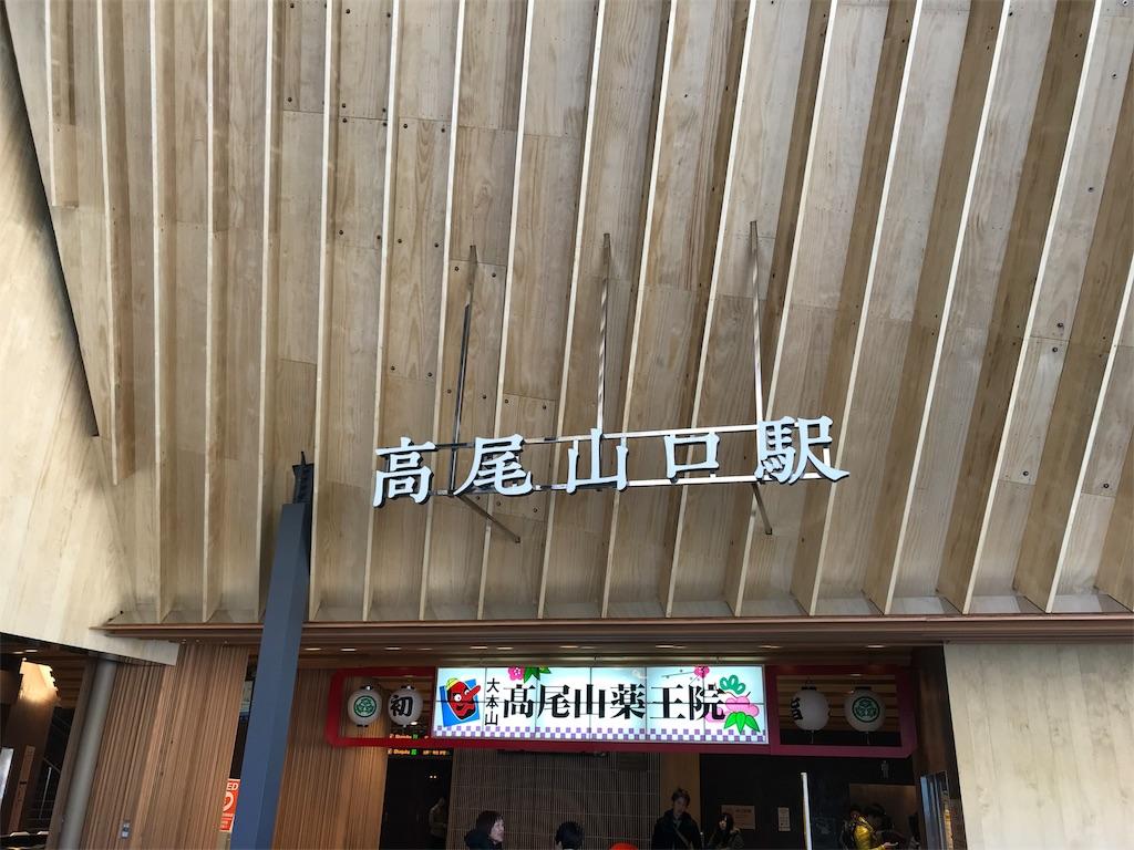 f:id:translationblog:20180123094515j:image