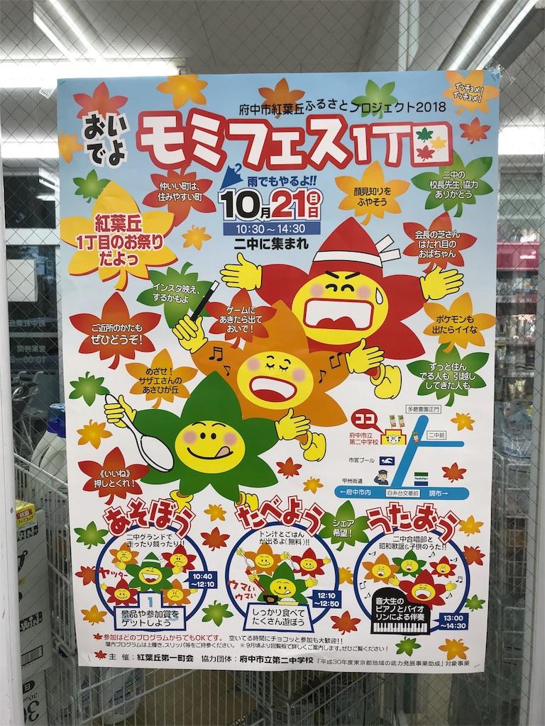 f:id:translationblog:20180924075221j:image