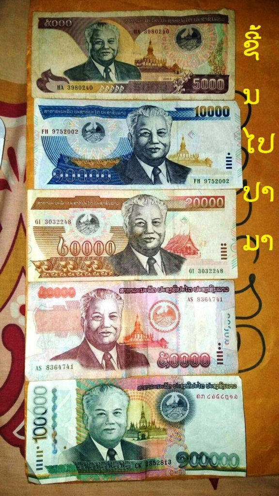 f:id:translationlao:20170109144040j:plain