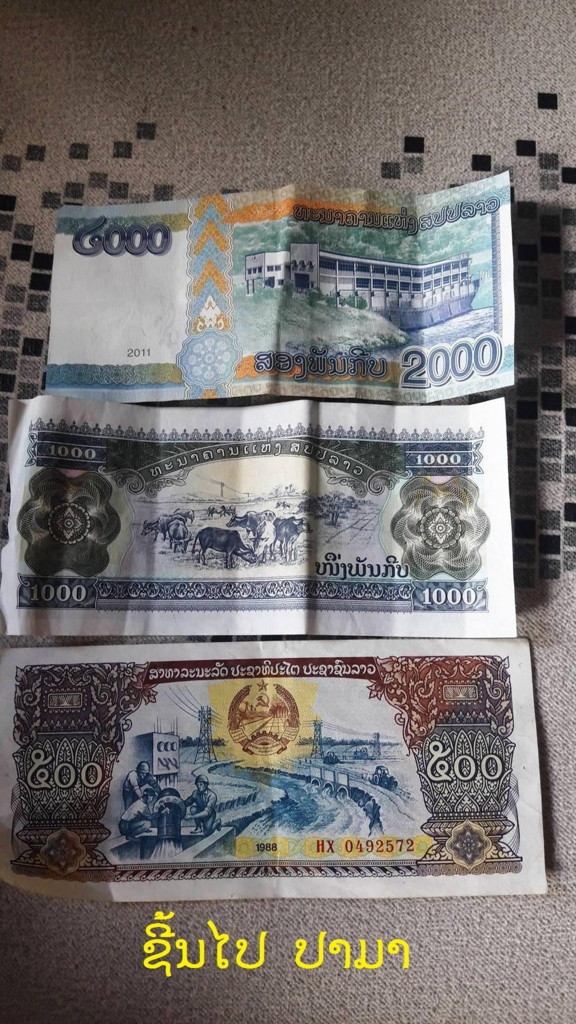f:id:translationlao:20170109144519j:plain
