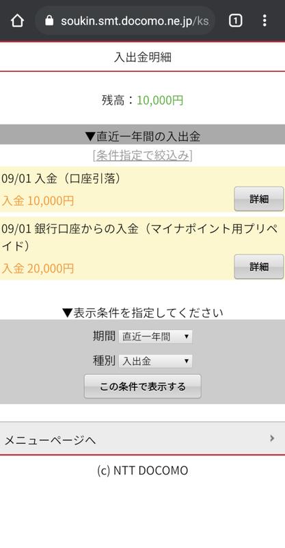 f:id:translucens:20200901021753p:plain