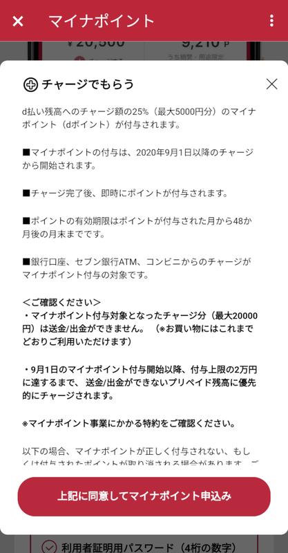 f:id:translucens:20200901021831p:plain
