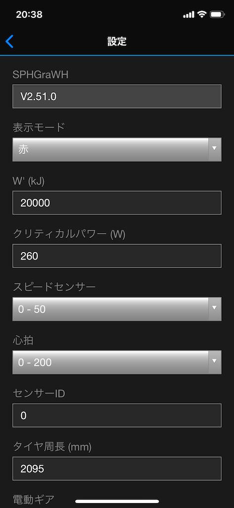 f:id:transonic-elite:20200305212143p:image