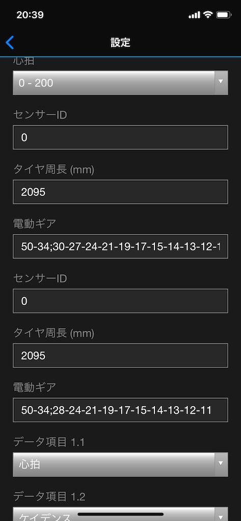 f:id:transonic-elite:20200305212150p:image