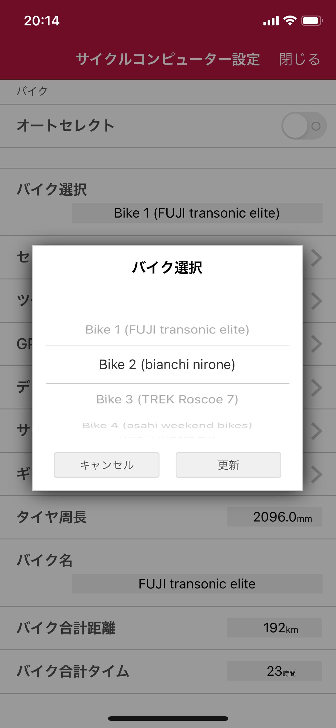 f:id:transonic-elite:20201011210618p:image
