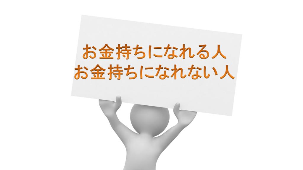 f:id:transparent1289:20181104183554p:plain