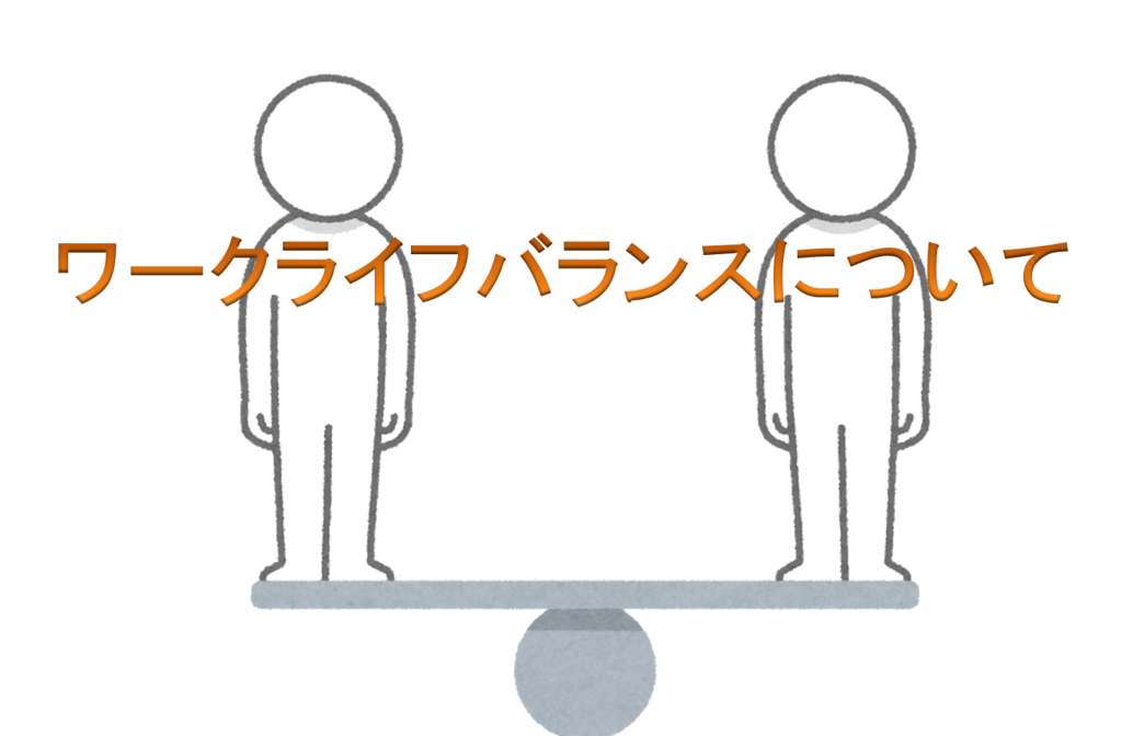 f:id:transparent1289:20181111205209p:plain