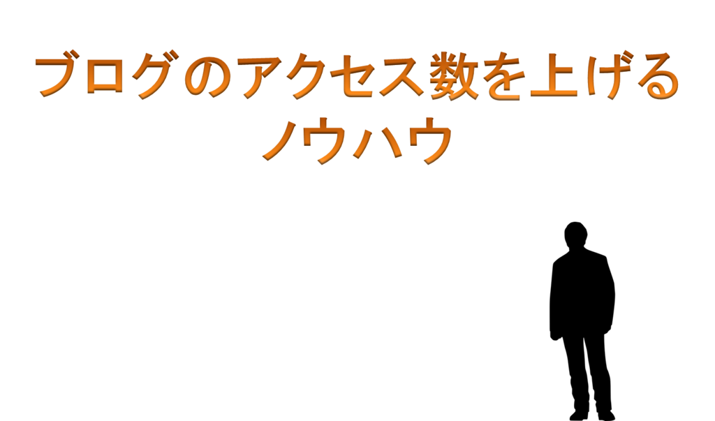 f:id:transparent1289:20181114000440p:plain