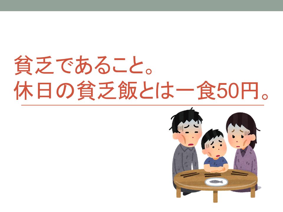 f:id:transparent1289:20190427195233p:plain
