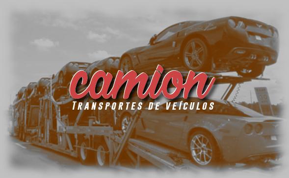 f:id:trasportadora-de-veiculos:20080826191957j:plain