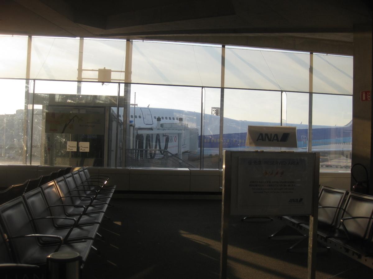f:id:travel-abroad:20100316174858j:plain