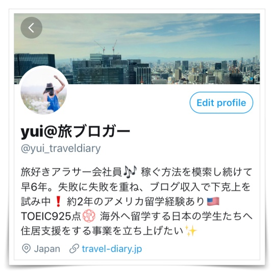 f:id:travel-diary:20190119194143j:plain