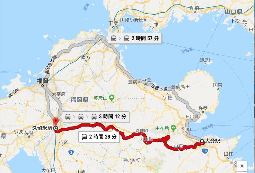f:id:travel-everyday:20180831230906p:plain