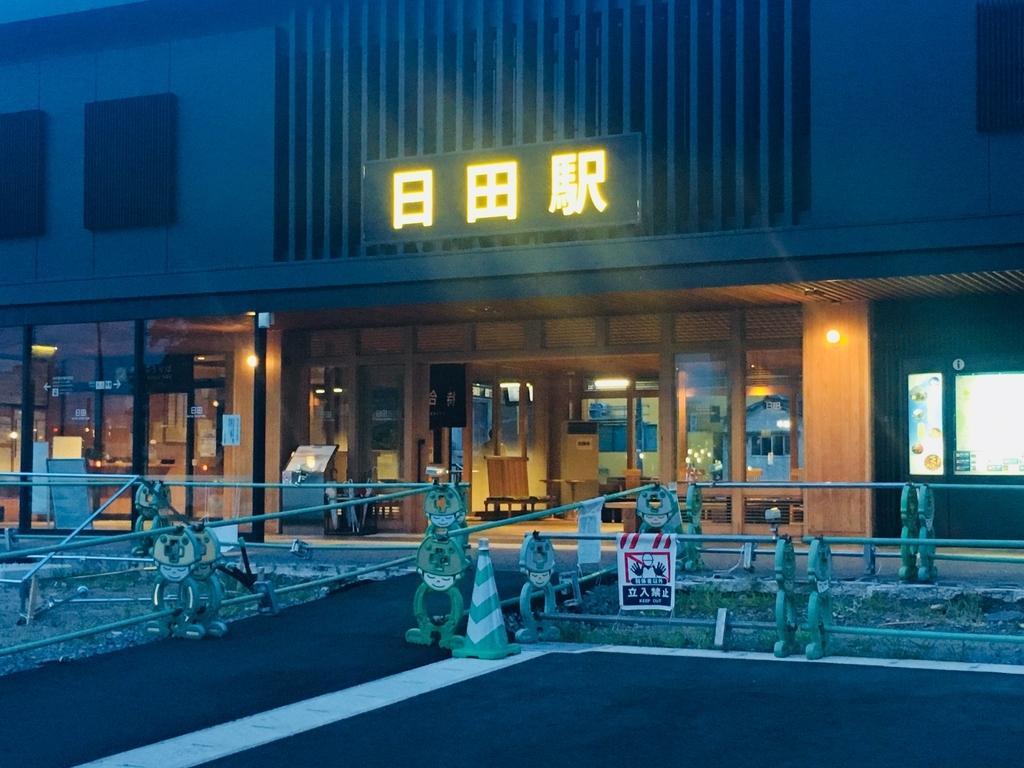 日田駅の快適な待合室の写真