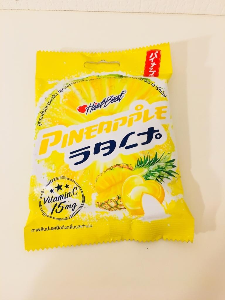 タイの塩飴PINEAPPLEラタムナ。の写真